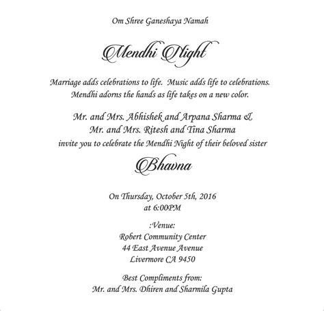 wedding card in text mehndi ceremony wordings mehndi wordings mehndi ceremony card wordings mehndi ceremony text