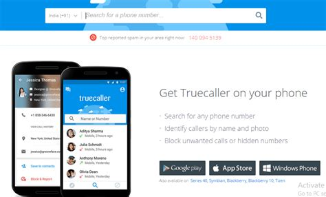 Search Mobile Number By Name And Address Mobile Tracker With Address And Name Tracker Working