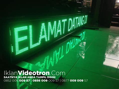 Led Videotron led iklan videotron