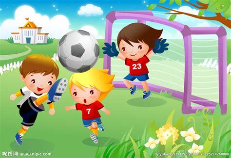 imagenes alegres de niños 卡通儿童足球运动矢量图设计图 体育运动 文化艺术 设计图库 昵图网nipic com