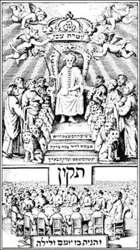 Sabbatai Zevi: um exercício apologético | Mito e Mundo