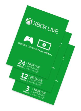 Xbox Live Gift Card - xbox live gold solaris japan cards