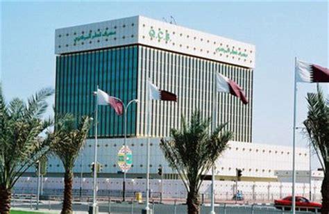 qatar central bank qatar central bank to issue 1 09bn bonds