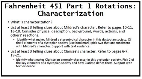 fahrenheit 451 section 1 resources mrs bryant s webpage