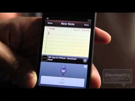 siri dictation comes to iphone 4 jailbreak required 9to5mac