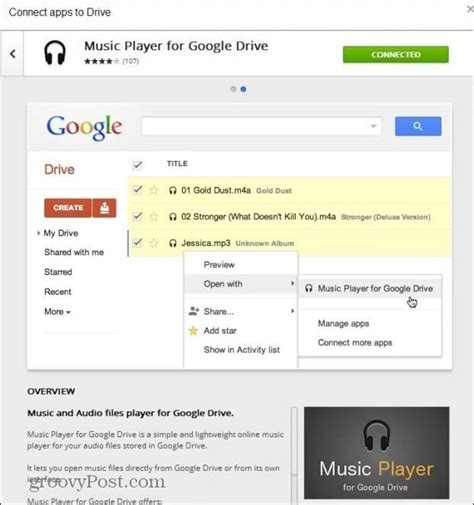 download mp3 from google drive how to play music files directly from google drive