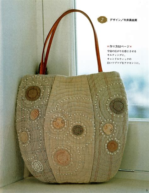Japanese Patchwork Bags - 25 best ideas about japanese patchwork on