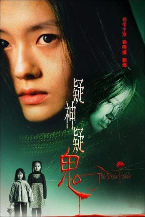 judul film barbie xu barbie hsu movies actress taiwan filmography movie