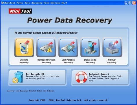 best free full version data recovery best memory card recovery software