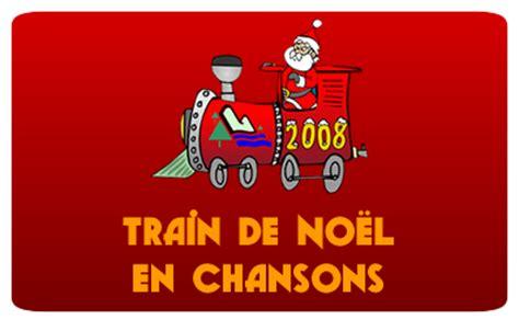 Commission Scolaire Des Draveurs Calendrier Tics En Fle Les Karaokes Du Quot De No 235 L En Chansons
