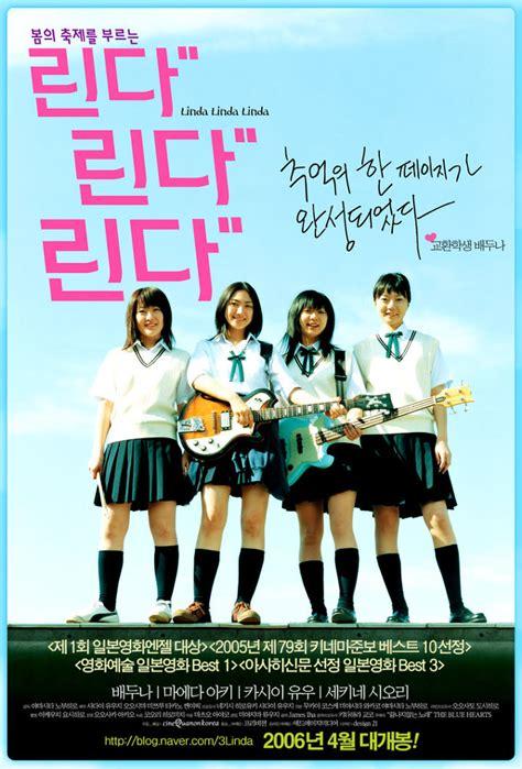 poster film korea terbaik korean movie review 5 linda linda linda 2005
