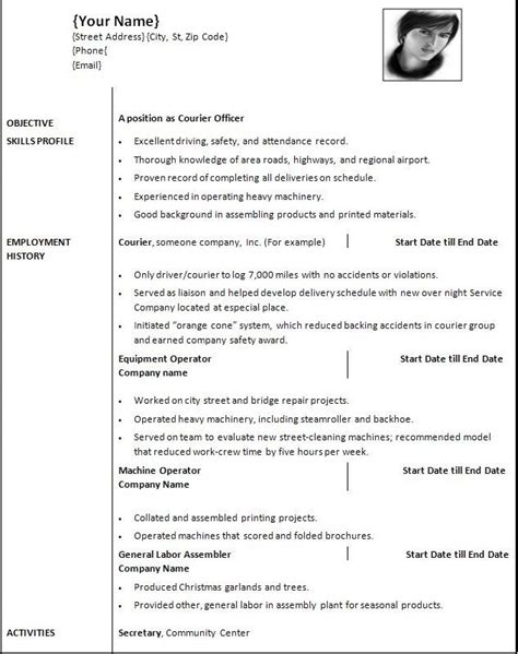 microsoft office 2007 resume templates microsoft office word resume templates cv template word