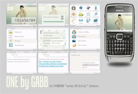 install themes nokia e71 one by gabb by aztecwickedsun on deviantart
