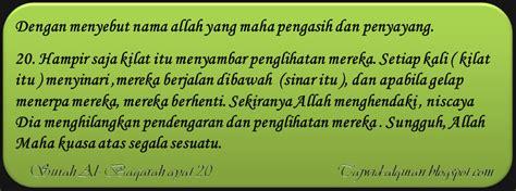 Seri Situs Situs Dalam Al Qur An mari belajar tajwid alquran surah al baqarah ayat 20