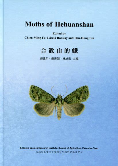the of the moths books moths of hehuanshan china scientific book services the best professional china books