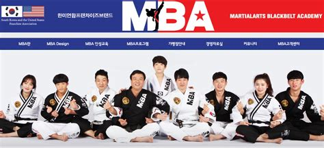 Mba Korea by Mba South Korea Majest Martial Arts
