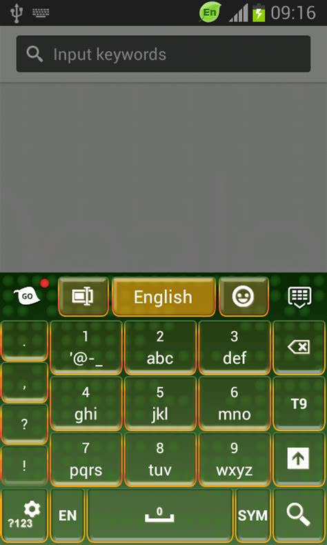 htc keyboard apk keyboard for htc one xl free apk android app android freeware