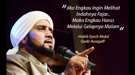 habib syech subhanallah walhamdulillah youtube