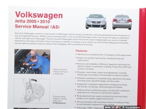how to download repair manuals 2009 volkswagen cc transmission control ecs news vw mkv jetta 2 0t bentley service manuals