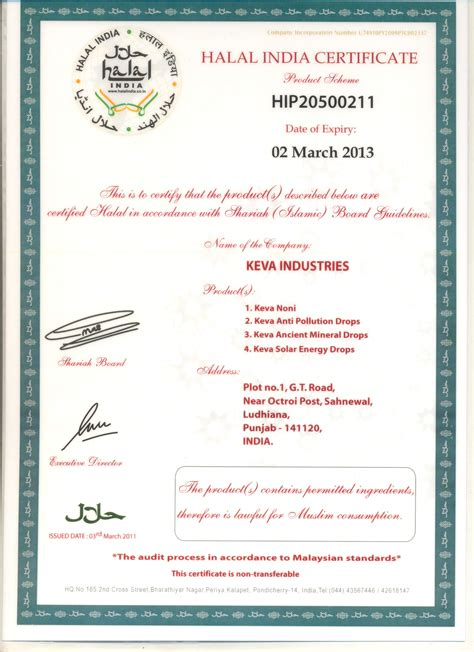 Food St Award Letter Awards Certificates Kevaindia Business