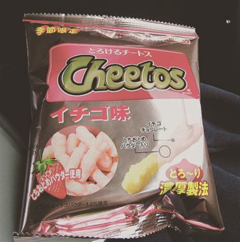 Japans New Snack Strawberry Cheetos by Whatscookineastnashville What S Cookin East Nashville