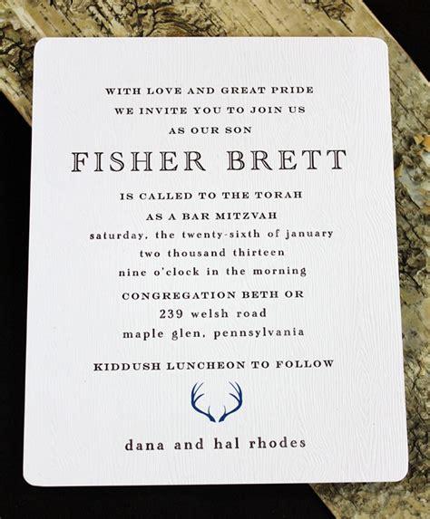 fisher s mountain ski theme bar mitzvah invitations