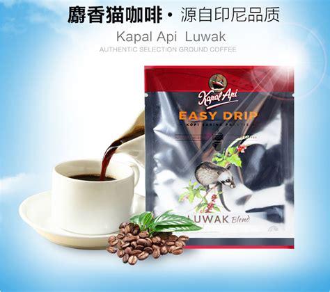 Kapal Api Blue Mountain Blend Can new arrive indonesia drip coffee kapal api brand original
