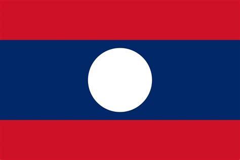 emoji flag laos flag emoji country flags