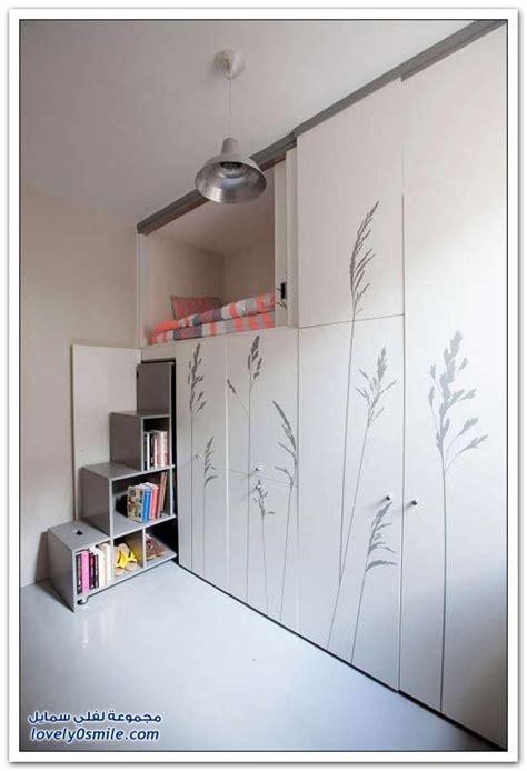 8 square meters شقة في باريس تبلغ مساحتها 8 متر مربع لفلي سمايل