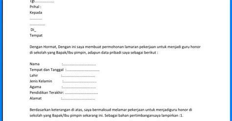 Lop Yg Biasa Digunakan Untuk Melamar Kerja by Contoh Surat Lamaran Guru Wiki Edukasi