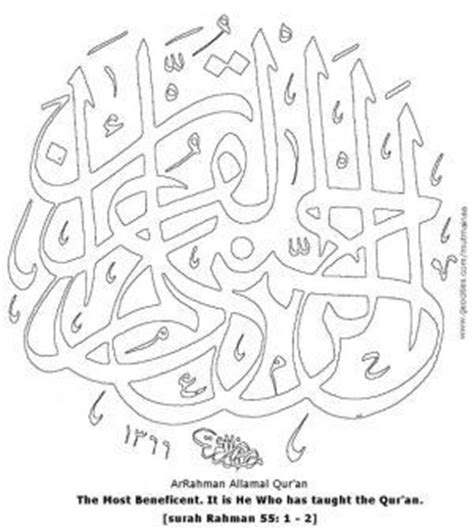 crayola islamic coloring pages islamic coloring pages islamic coloring pages