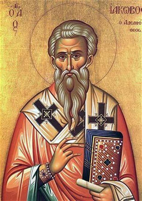 of jesus the wiki of jesus