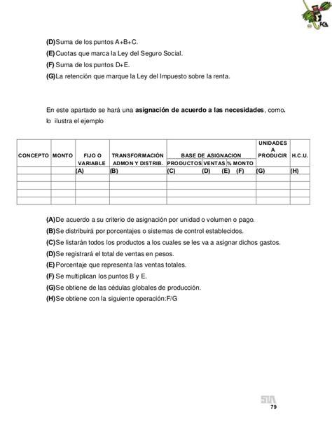 tabulador isr 2016 mexico isr sueldos y salarios 2016 pdf tablas isr 2016 mexico