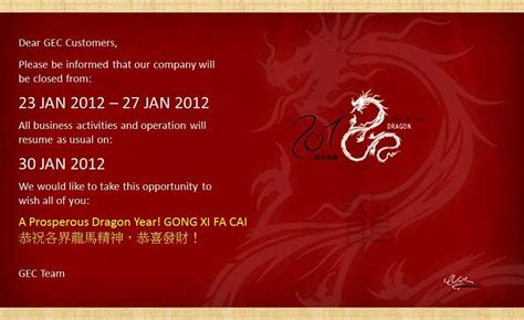 new year notice new year closure notice gecb