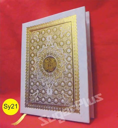 format cetak buku yasin buku yasin dan tahlil murah pak mudi 0852 15 880 880