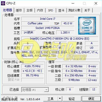 intel's core i9 8950hk, i7 8850h and i7 8750h six core cpu