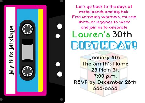 80 s theme 30th birthday party invitation by simplyprintable