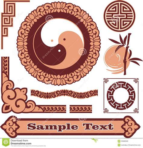 set of oriental design elements stock vector image 22896967 set of oriental design elements stock vector image 33380500