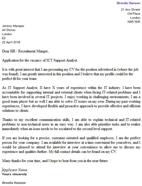 application letter as ict ict support analyst cover letter exle icover org uk