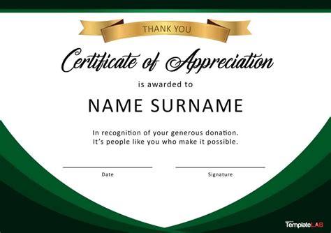 certificate appreciation donation