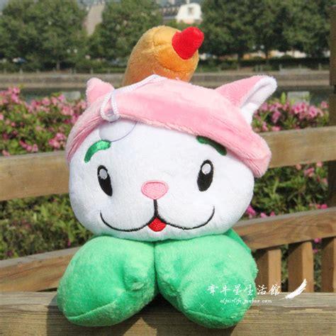 china doll plant cats free shipping cat plant vs zombies 1 plush