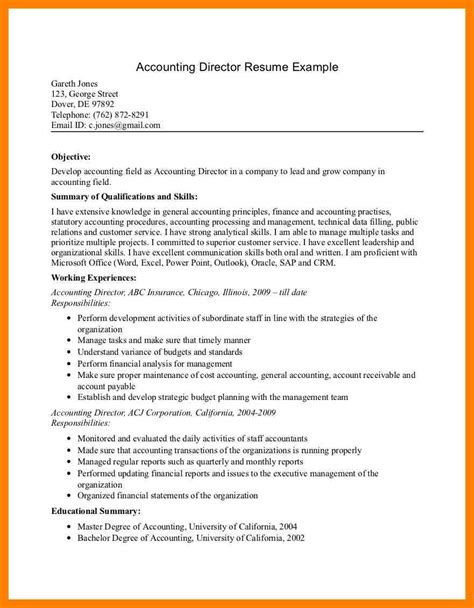 Objective Resume Statement by 8 Exle Resume Objective Statement Emt Resume