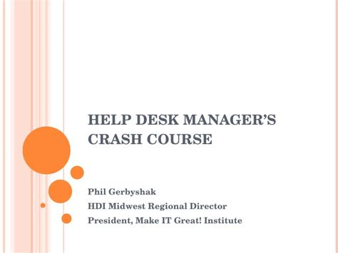 help desk manager s crash course