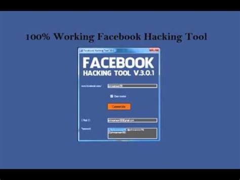 Fb Hack Tool | 100 working fb hacking tool youtube