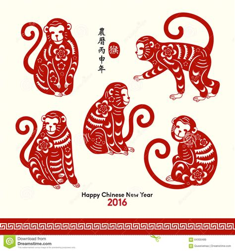new year monkey border happy new year 2016 year of monkey stock