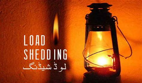 Load Shedding by Electricity Crisis India On Number 1 Position Pakistan