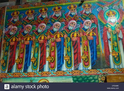 biography of artist afewerk tekle debre libanos monastry orthodox church ethiopia mural