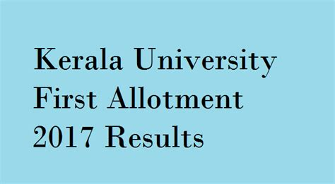 Kerala Mba Admission 2017 by Kerala Degree Allotment 2017 Results