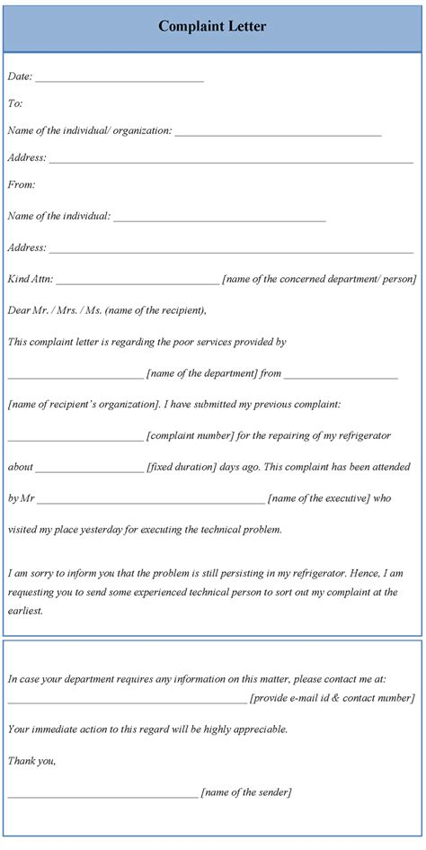 complaint form template images