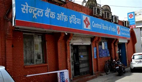sc bank india no sc st quota for reservation for promotion in